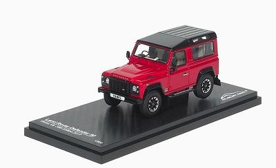 【410215】Land Rover ランドローバー