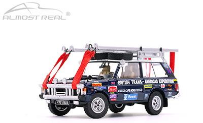 【410100】Land Rover ランドローバー