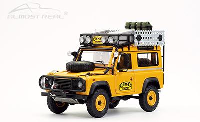 【810213】Land Rover ランドローバー