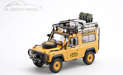 【410211】Land Rover ランドローバー