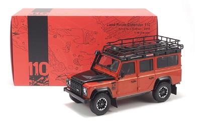 【810301】Land Rover ランドローバー