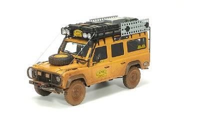 【810309】Land Rover ランドローバー
